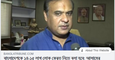 """India says it would send back Assam's """"Bangladeshis"""", Bangladesh says it's not worried about the situation"""